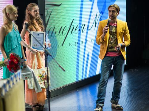 По итогам 2013 года победителем в номинации «Лучший салон красоты. Сервис premium-класса» стал салон красоты Покровка Royal Spa