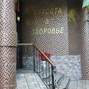 салоны красоты на метро Новокузнецкая